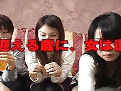 Piss:RCT 098  Bizarre Japanese w...